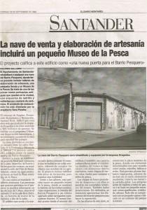 La nave de artesanía incluye un Museo de la Pesca (26091999)Diariomontañes